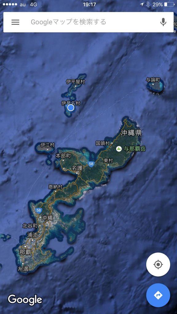 沖縄,伊是名