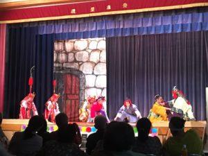 豊年祭,伊是名,組踊り
