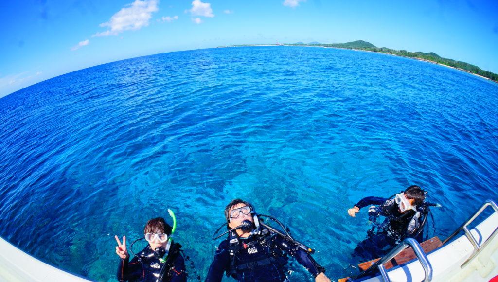 伊是名,体験,ダイビング,沖縄