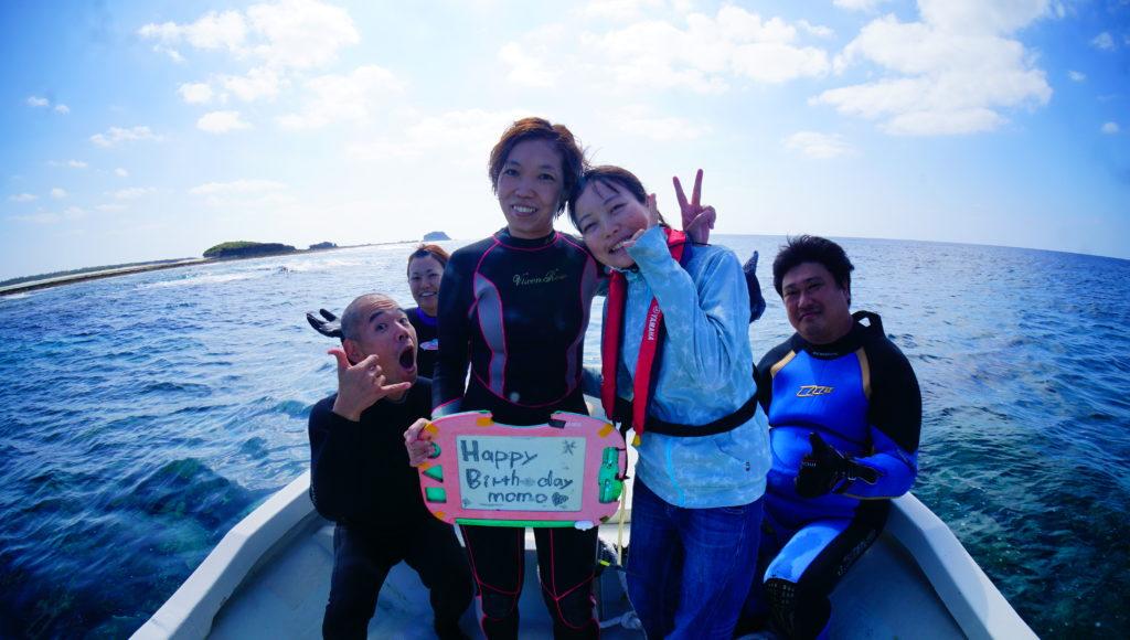 伊是名,グイン,沖縄,ダイビング